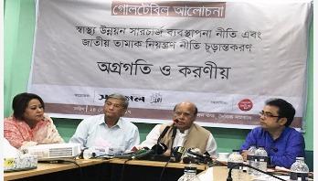 'প্রধানমন্ত্রী ফিরলেই স্বাস্থ্য উন্নয়ন সারচার্জ নীতি চূড়ান্ত'