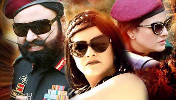 Honeypreet Kaur tops most wanted list
