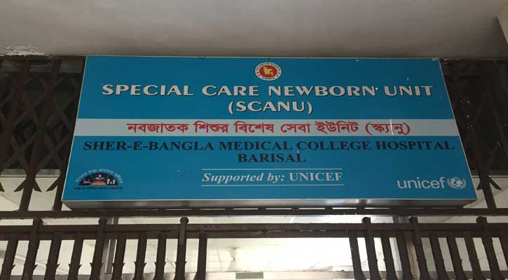 SCANU aid drops child mortality in Barisal
