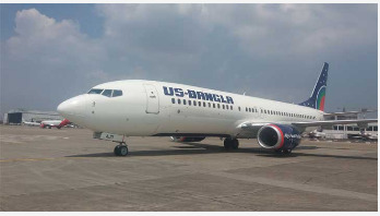 US-Bangla Airlines to start operation to Doha