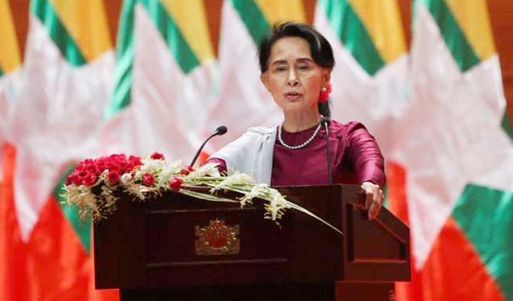Suu Kyi 'burying head in sand': Amnesty