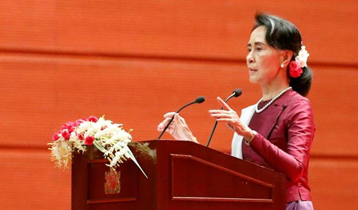 Suu Kyi does not fear global 'scrutiny' over Rohingya crisis