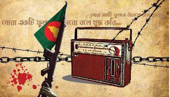 যেভাবে স্বাধীন বাংলা বেতারের যাত্রা || কামাল লোহানী