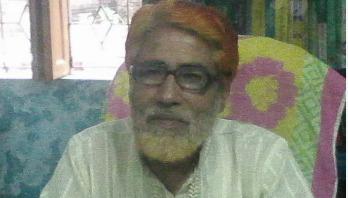 Hashem Ali Fakir new principal of Chuknagar Degree College