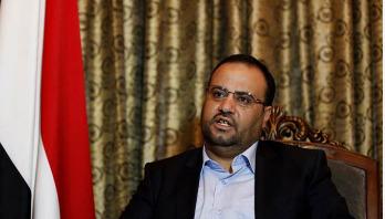 Houthi political chief leader killed in Saudi air raids