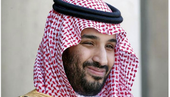 Palestinians must accept Trump proposals: Saudi prince