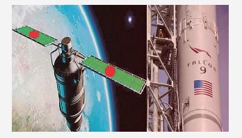 Bangabandhu satellite to be launched early Friday
