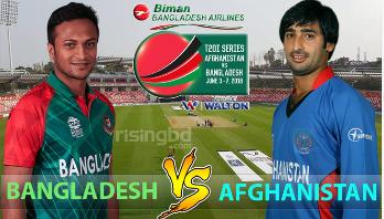 Bangladesh bowling against Afghanistan