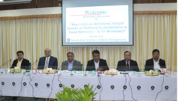 Reducing risk and cost of foreign trade possible