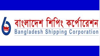 New ship 'Banglar Joyjatra' to be added to BSC
