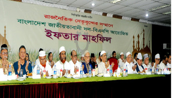 Fakhrul urges politicians to be united for sake of country