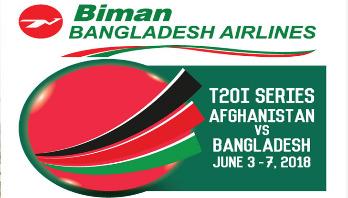 Biman sponsors Bangladesh-Afghanistan T20 series