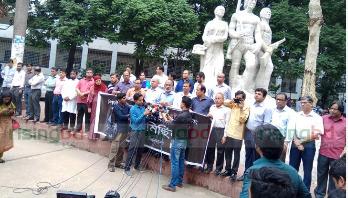 ঢাকা বিশ্ববিদ্যালয়ে অশনি সংকেত বিরাজ করছে : সাদা দল