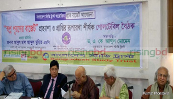 Price for agricultural products to be fixed: Muhith