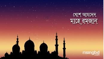 Holy Ramadan: month of self-purification, Taqwa