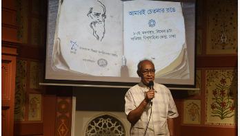 'বিজ্ঞান ভাবনার' রবীন্দ্রনাথ ঠাকুরের জন্মদিন উদযাপন