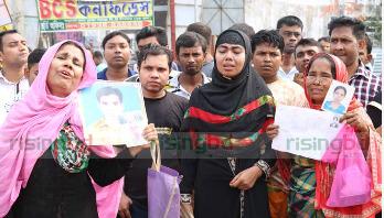 রানা প্লাজা প্রাঙ্গনে স্বজনদের আহাজারি-আর্তনাদ