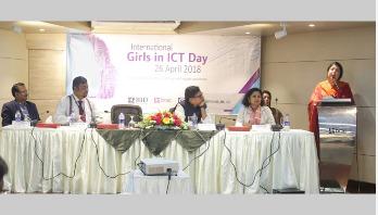 'তথ্য প্রযুক্তি সম্প্রসারণ করলে নারীর ক্ষমতায়ন বাড়বে'