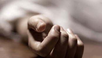 Bank official slaughtered in Ctg