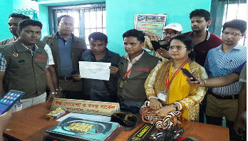 Man held with 1kg gold in Chuadanga