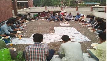 Iftar fest at Jahangirnagar University