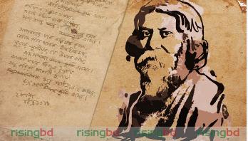 রবীন্দ্র-গল্পে বাস্তবতার একদিক : প্রসঙ্গ 'সমাপ্তি'