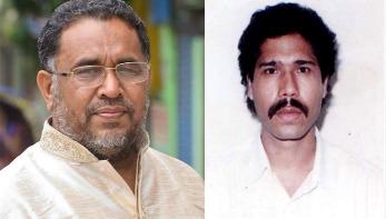 বাপ্পি হত্যা : পৌর মেয়রসহ দুজনের বিরুদ্ধে গ্রেপ্তারি পরোয়ানা