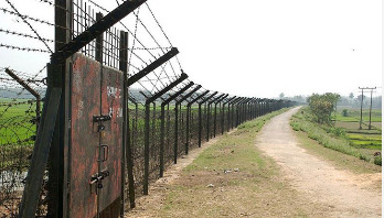 Alert on border to prevent entering illegal arms
