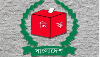 29 JP candidates to vie polls under Alliance; 132 independently