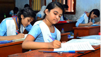 PEC, JSC exams result Dec 24