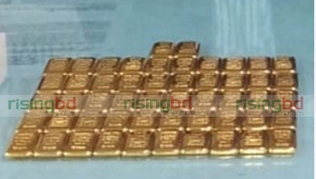 6kg gold seized at Sylhet airport
