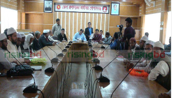 Poll symbols distributed among aspirants in Gopalganj