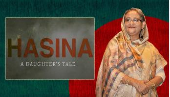 তিন টিভি চ্যানেলে 'হাসিনা: অ্যা ডটারস টেল'