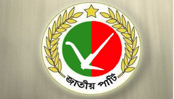 JP to act as opposition, Ershad to lead it