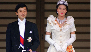 Japan princess 'insecure' over new role