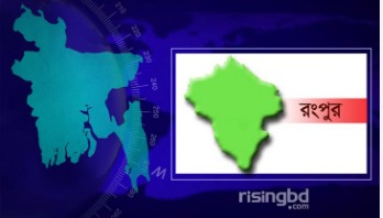 Two killed in separate incidents in Rangpur