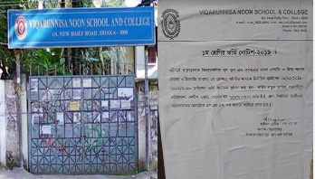 Admission of class I at Viqarunnisa postponed