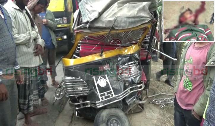 Bus-human hauler collision kills 3 in Tangail