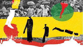 মুক্তিযুদ্ধের গল্প || পরাধীন দেশের স্বাধীন মানুষগুলো