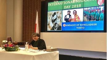 জাপানে আন্তর্জাতিক অভিবাসী দিবস পালন