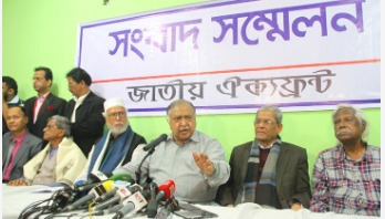 Nothing to fear, stage a vote revolution: Dr Kamal