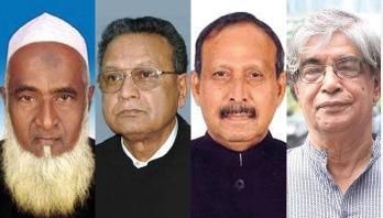 Four technocrat ministers quit