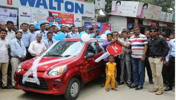 Rangpur farmer gets new car by buying fridge at installment