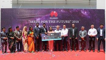 Huawei Bangladesh celebrates gala event with 10 students