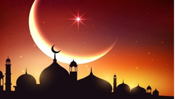 Eid-ul-Azha on August 22