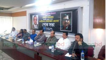 'গোলাম সারওয়ার ও মোয়াজ্জেম হোসেন আদর্শের প্রতীক'