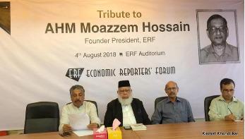 মোয়াজ্জেম হোসেন ছিলেন সৎ সাংবাদিকতার অগ্রদূত