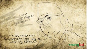 চলচ্চিত্রে নজরুলের গান || অনুপম হায়াৎ