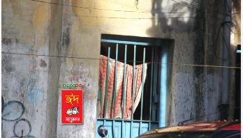 পার্ক সার্কাস: কলকাতা ক্রোমোজম