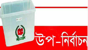 Voting in Khulna-4 by-polls on Sep 20